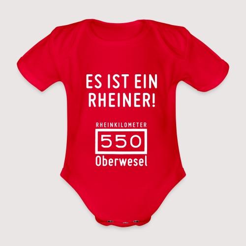 Babystrampler Mein Herz ist Rhein - Baby Bio-Kurzarm-Body