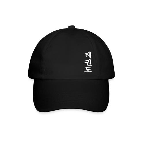 Kappe Hangul Schwarz - Baseballkappe