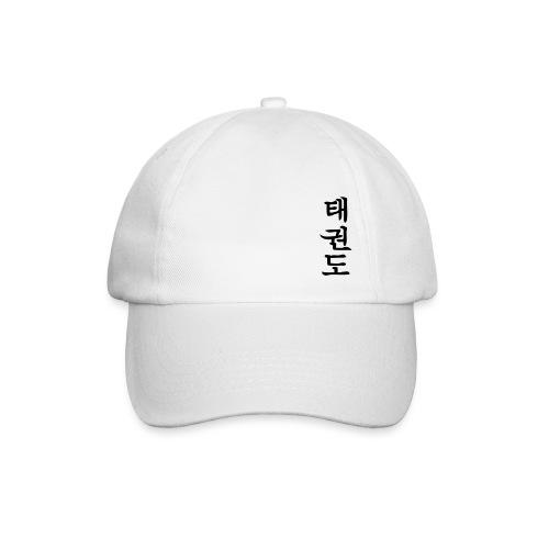 Kappe Hangul Weiß - Baseballkappe