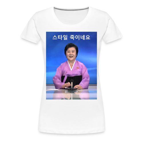 Ri - Girl - T-shirt Premium Femme