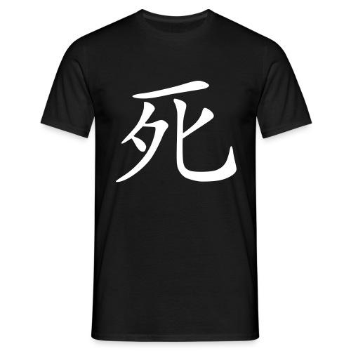 Death - Men's T-Shirt