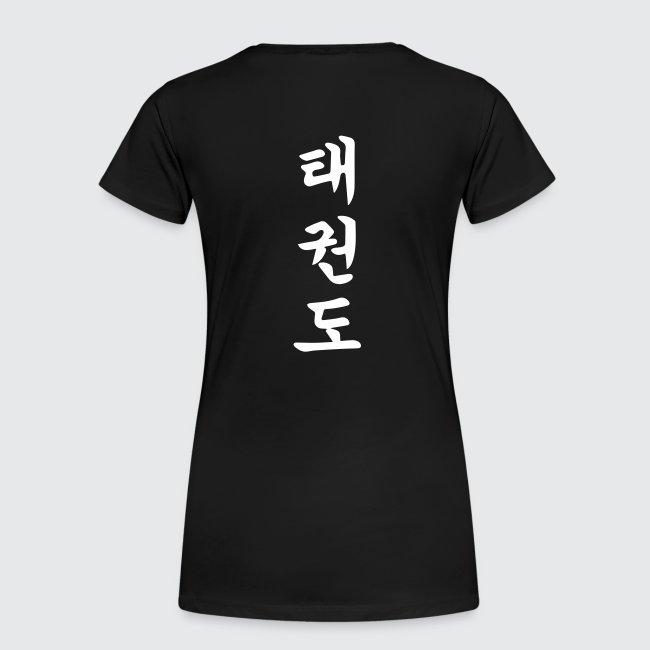 Taekwondo HRO only
