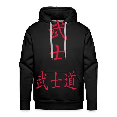 BLACK samourai Bushido - Sweat-shirt à capuche Premium pour hommes