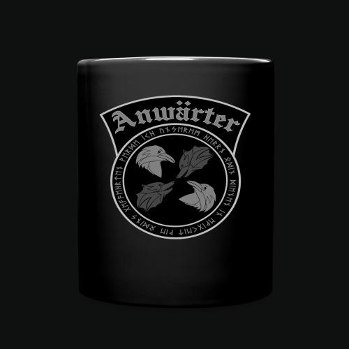 Anwärter Kaffeebecher - Tasse einfarbig
