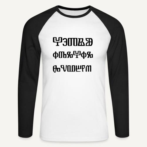 Głagolica - Koszulka męska bejsbolowa z długim rękawem