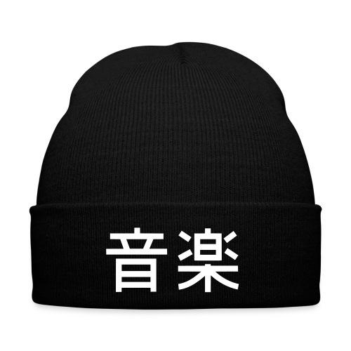 Musik  (japanska) - Vintermössa