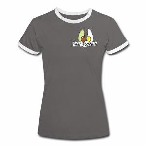T-shirt Femme gris blanc petit logo avant - T-shirt contrasté Femme