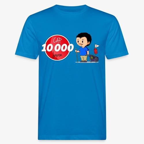 T-shirt bio Cap 10.000 Japon Homme - T-shirt bio Homme