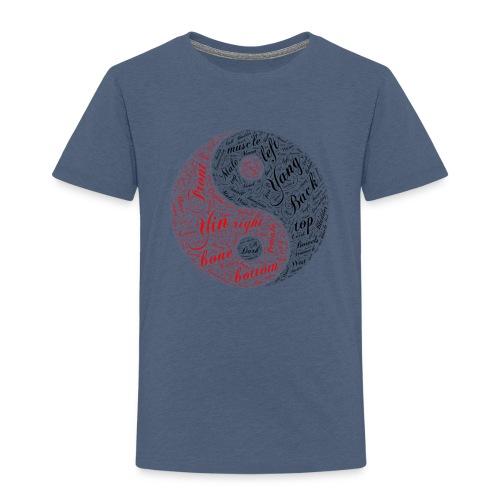 DSI Yin Yang T-Shirt  - Kids' Premium T-Shirt