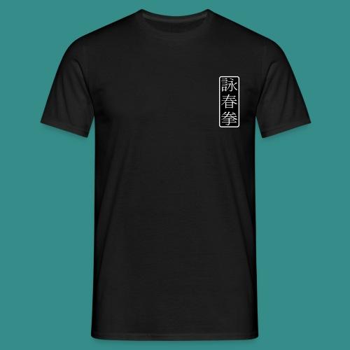 Wing Chun - schwarz A - Männer T-Shirt