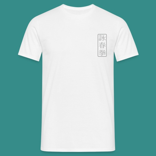 Wing Chun - weiß - Männer T-Shirt