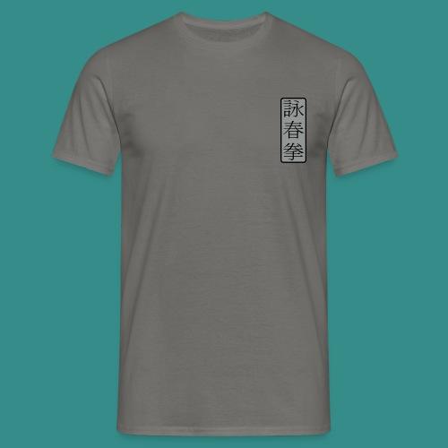 Wing Chun - grau - Männer T-Shirt