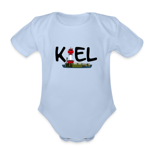 Kurzarm Body - Kieler Leuchtturm - Baby Bio-Kurzarm-Body