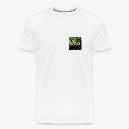 Le Carré LowLow Shinrin, La Bordelaise - T-shirt Premium Homme