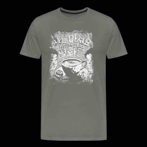 Kekse essen - Tee trinken und Frieden machen (w) - Koszulka męska Premium