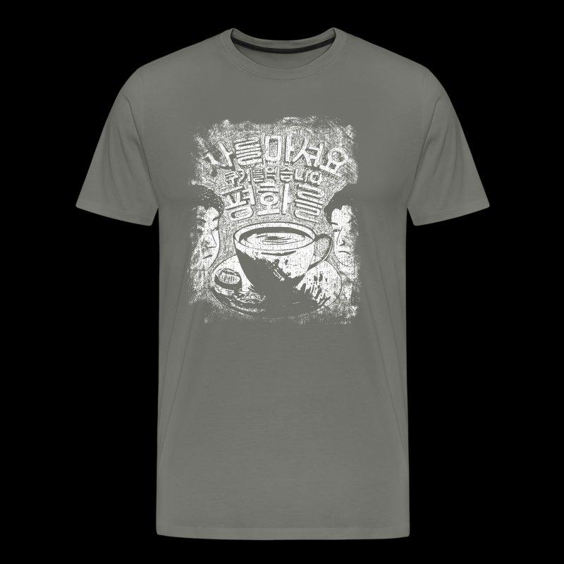 Kekse essen - Tee trinken und Frieden machen (w) - Herre premium T-shirt