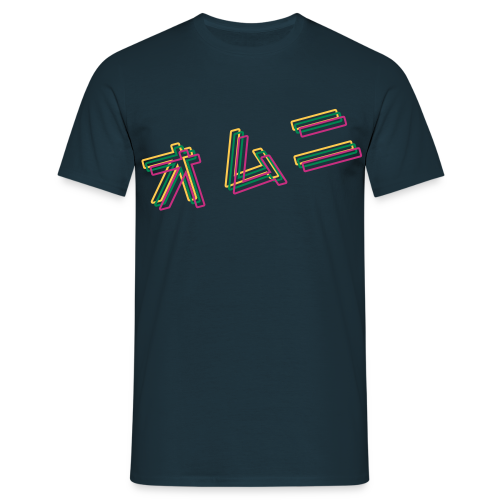 OMNI Japanese Katakana Neon - Männer T-Shirt