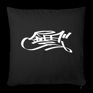 Kaned - Sofa pillow cover 44 x 44 cm