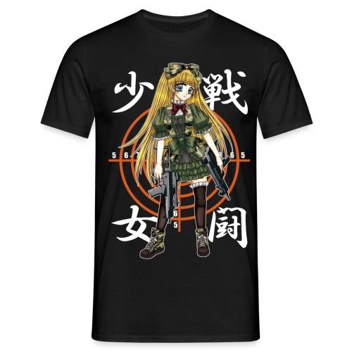 Sweet sniper Tshirts - Men's T-Shirt