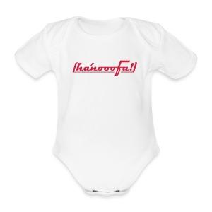 ABSOLUT HANNOVER BEKENNER KURZBODY - Baby Bio-Kurzarm-Body