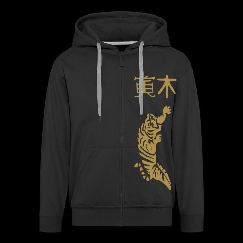 CHINESE astrology tiger T-SHIRT - Men's Premium Hooded Jacket