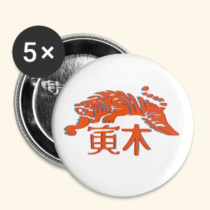 BADGE 3D TIGER WOOD - Badge grand 56 mm