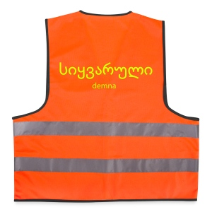 Love you Demna reflective Vest.   - Gilet de sécurité