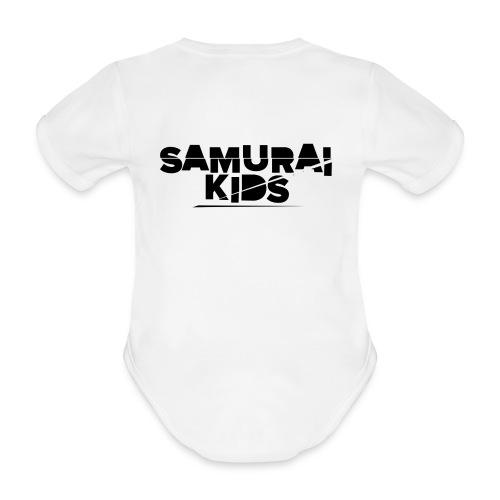 Baby Bio Kurzarm Body  - Baby Bio-Kurzarm-Body