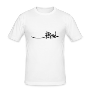 Osmn. Calligraphy - Männer Slim Fit T-Shirt