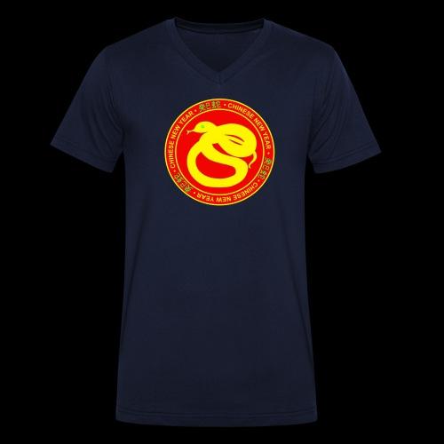 CHINESE NEW YEAR OF SNAKE - Men's Organic V-Neck T-Shirt by Stanley & Stella