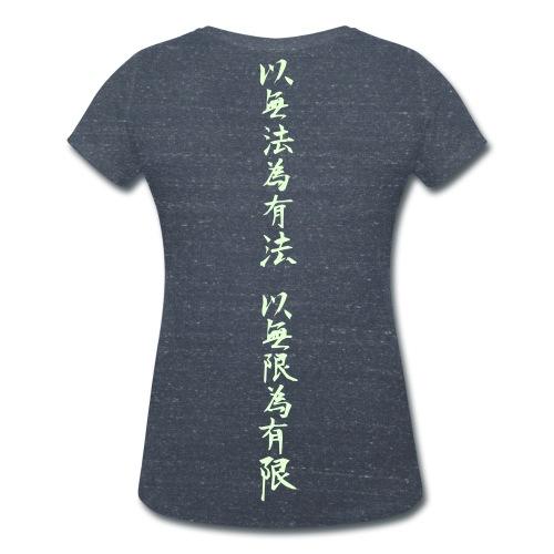 以無法為有法 以無限為有限 glow in the dark (pure white in daylight) Flex Print - Women's Organic V-Neck T-Shirt by Stanley & Stella