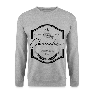 Chouchi - Sweat-shirt - Sweat-shirt Homme