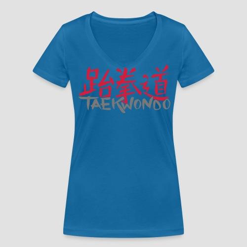 Teakwondo Chinesische Schriftzeichen - Frauen Bio-T-Shirt mit V-Ausschnitt von Stanley & Stella