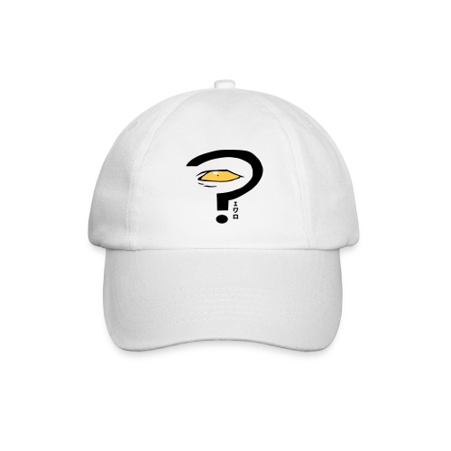 The Id - Ido Cap - Baseball Cap