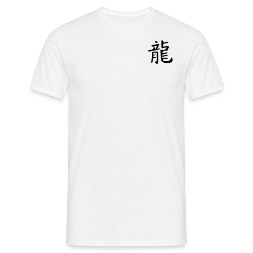 dragon china - Men's T-Shirt