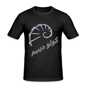 Kulo Arabic - Men's Slim Fit T-Shirt
