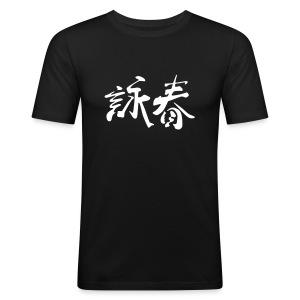 Wing Chun Trainingsshirt 2008/2009 - slim fit T-shirt