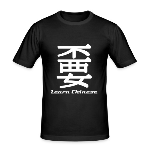 嫑 (don't) learn chinese - Men's Slim Fit T-Shirt