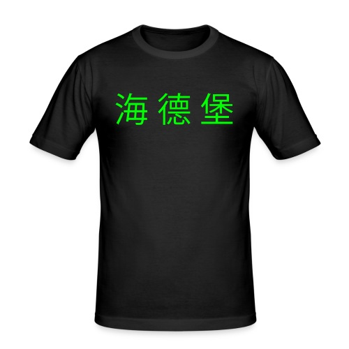 ASIA-HD - Männer Slim Fit T-Shirt