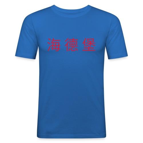 ASIA-HD - Männer Slim Fit T-Shirt