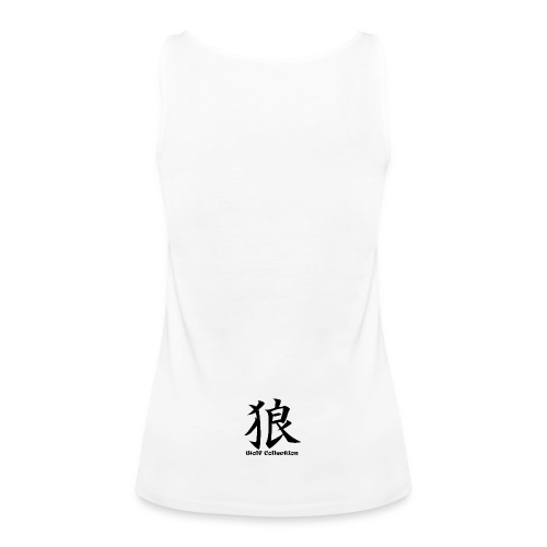 Wolf Power - Premium singlet for kvinner