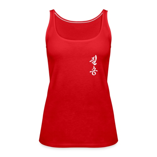 Pil Suhng Tank Top - Ladies - Red - Women's Premium Tank Top