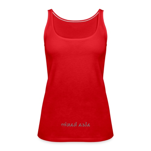 Women's Premium Tank Top - Collection BASIC STAR by Alea Karin