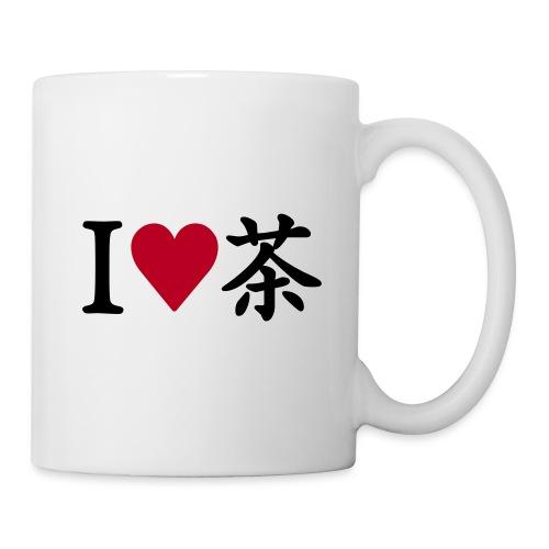 wine holder - Mug