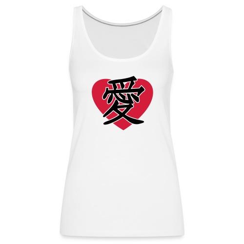 Dame Tanktop - med Japansk tegn for kærlighed plus hjerte - Dame Premium tanktop
