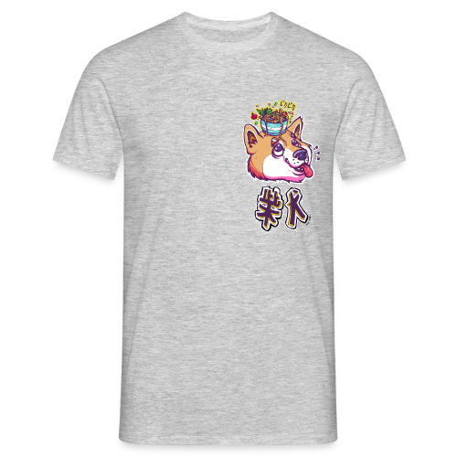Shiba Inudles - Homme - T-shirt Homme