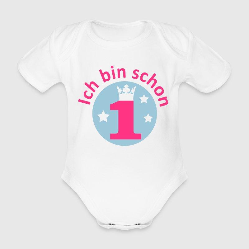 ich bin schon 1 geburtstag baby body spreadshirt. Black Bedroom Furniture Sets. Home Design Ideas