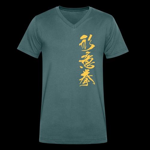Form-Herz-Faust - Männer Bio-T-Shirt mit V-Ausschnitt von Stanley & Stella