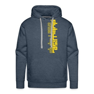 hoodie sweat - electro dubwise - Men's Premium Hoodie