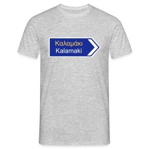 Nächstes Ziel: Kalamaki - Männer T-Shirt
